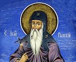 Почитаме Св. Йоан Рилски на 19 октомври